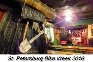 Мото-экскурсия «Ленинградский рок'n'ролл»