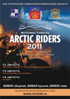 ARCTIC RIDERS 2011