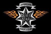 Открытие байк-сезона SILVER STAR 2011 - Байкерское Средневековье в «Замке Попова»