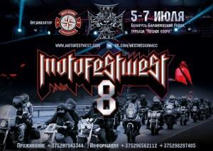 MotoFestWest-8