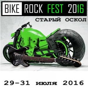 BIKE ROCK FEST 2016