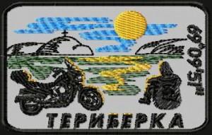 Териберка 2011