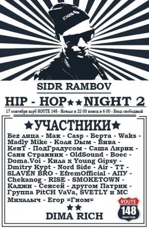 Hip Hop Night 2