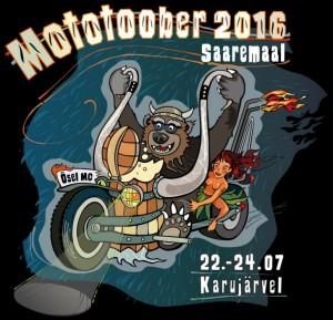 Мототообер 2016