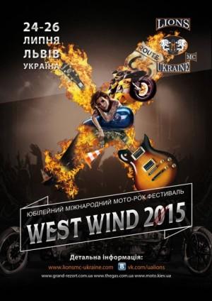 10-й Ювілейний моторокфестиваль «West Wind 2015»