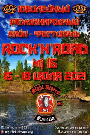 ROCK'N'ROAD N15