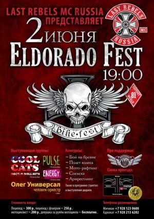 Eldorado Fest