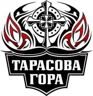Тарасова Гора 2015