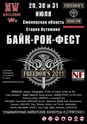 Freedom`s 2011