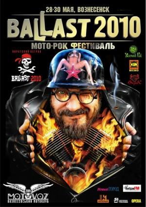 Ballast 2010