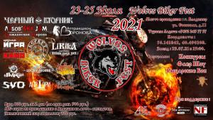 Wolves Biker Fest