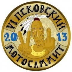 Шестой Псковскй Мотоссамит 2013