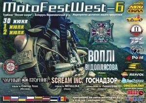 MotoFestWest-6