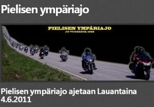 Pielisen ympäriajo - Мотопробег в Финляндии
