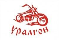 УРАЛГОН VI - 2013