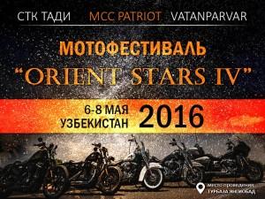 Orient Stars 2016
