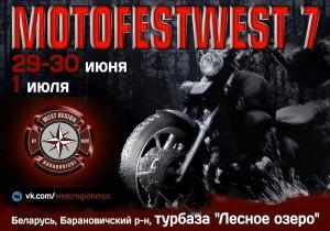 MotoFestWest 2018