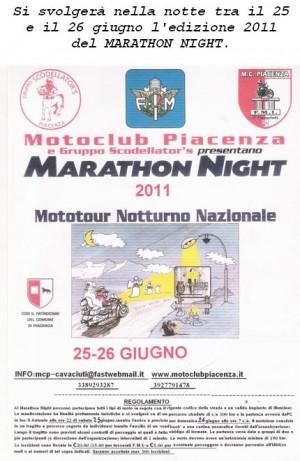 Mototour Marathon Night - Ночной мотомарафон в Италии