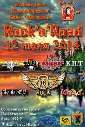 Rock & Road 2014