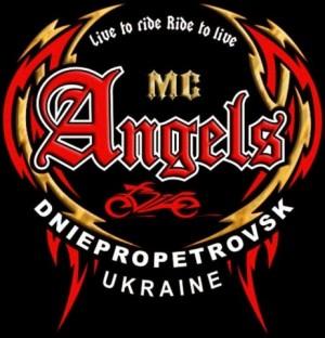 Открытие мотосезона 2011 в Днепропетровске от Angels MC