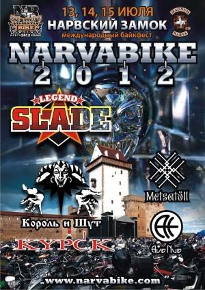 Narva Bike 2012