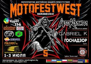 MotoFestWest 5