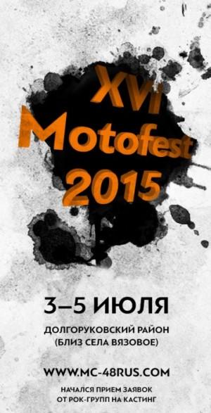XVl MOTOFEST 2015