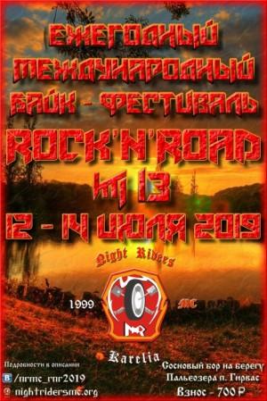 Rock'N'Road 2019