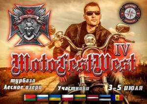 MotoFestWest - 4