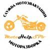 MotoHelpSPb