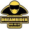 Мотошкола DreamRider