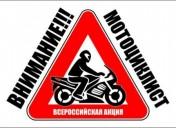 http://scooter-club.spb.ru/go.php?http://img2.motorussia.ru/new/images/128/48/228248.jpg