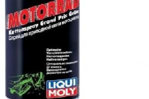 Спрей для приводной цепи мотоцикла (зеленый) LIQUI MOLY Motorrad Kettenspray Grand Prix Grun 0,2л