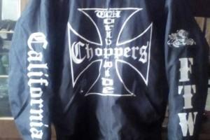 Текстильная куртка