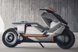 """Электрическая """"табуретка"""" от BMW"""