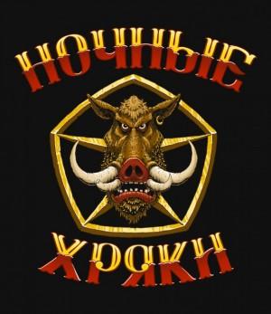ХРЮ ПАТИ 2016 — «Пузом к верху»