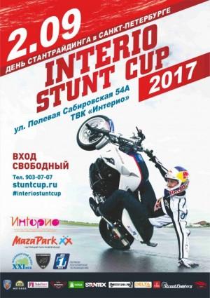 INTERIO Stunt Cup 2017
