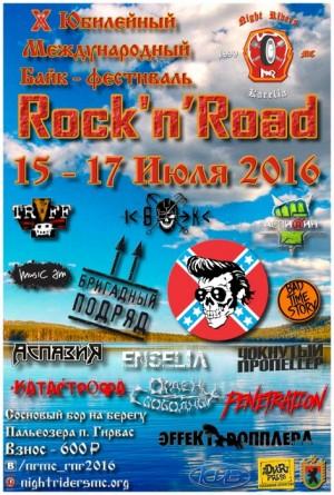 Rock & Road 2016