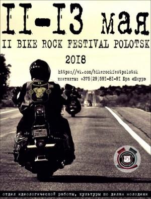 II - BIKE ROCK FEST POLOTSK 2018