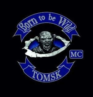 ДР Born to be Wild МС Tomsk