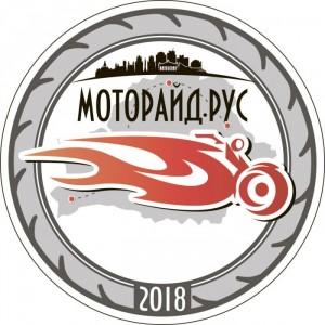 Моторайд на Ладога Трофи