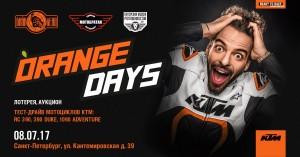 Orange Days 2017