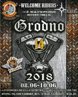 Grodno 2018 - Хавайся у Бульбу