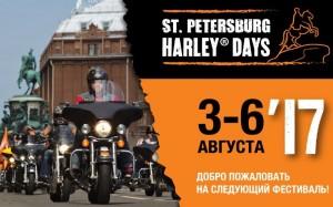 St.Petersburg Harley® Days 2017