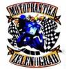 Мотошкола «Мотопрактика»