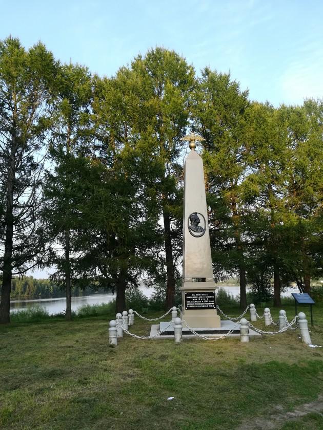 Памятник с сердцем Лодейное Поле Эконом памятник Купола с профильной резкой Дюртюли