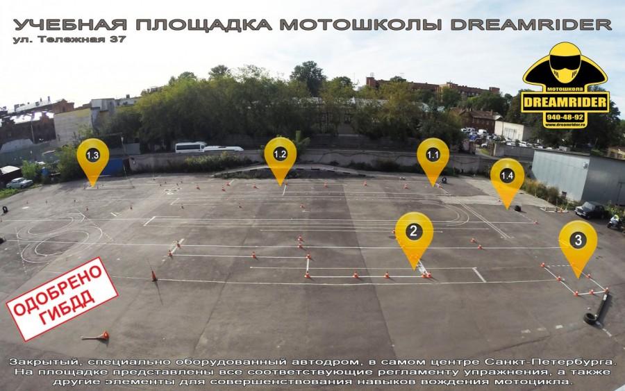Площадки для вождения приморский район