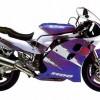 GSX-R 1000 1998 по запчастям