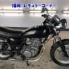 Yamaha SR 400 1994 за 104 000 р.