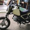 Yamaha pw50 1995 за 65 000 р.